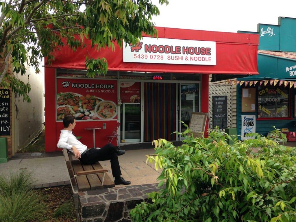 Noodle House Beerwah